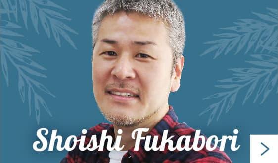 Shoishi Fukabori