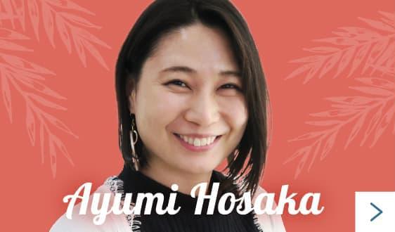 Ayumi Hosaka