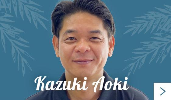 Kazuki Aoki